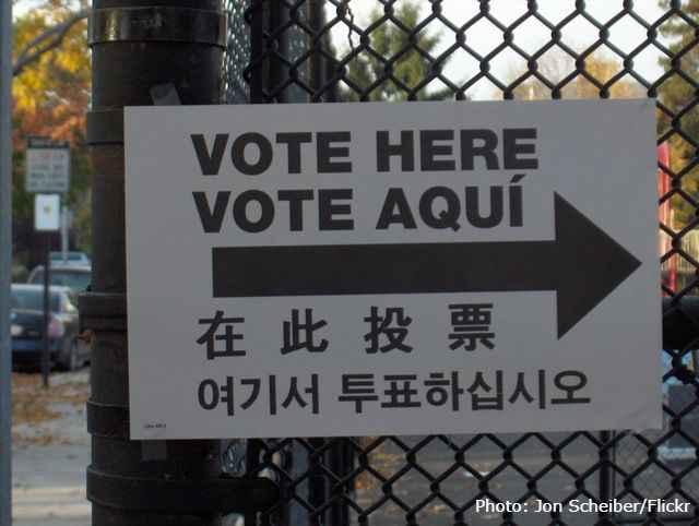 Vote Here.jpg